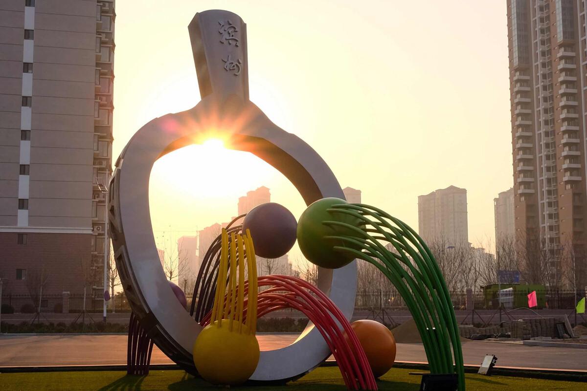 滨州乒乓洗轴专用油悠悠球图片