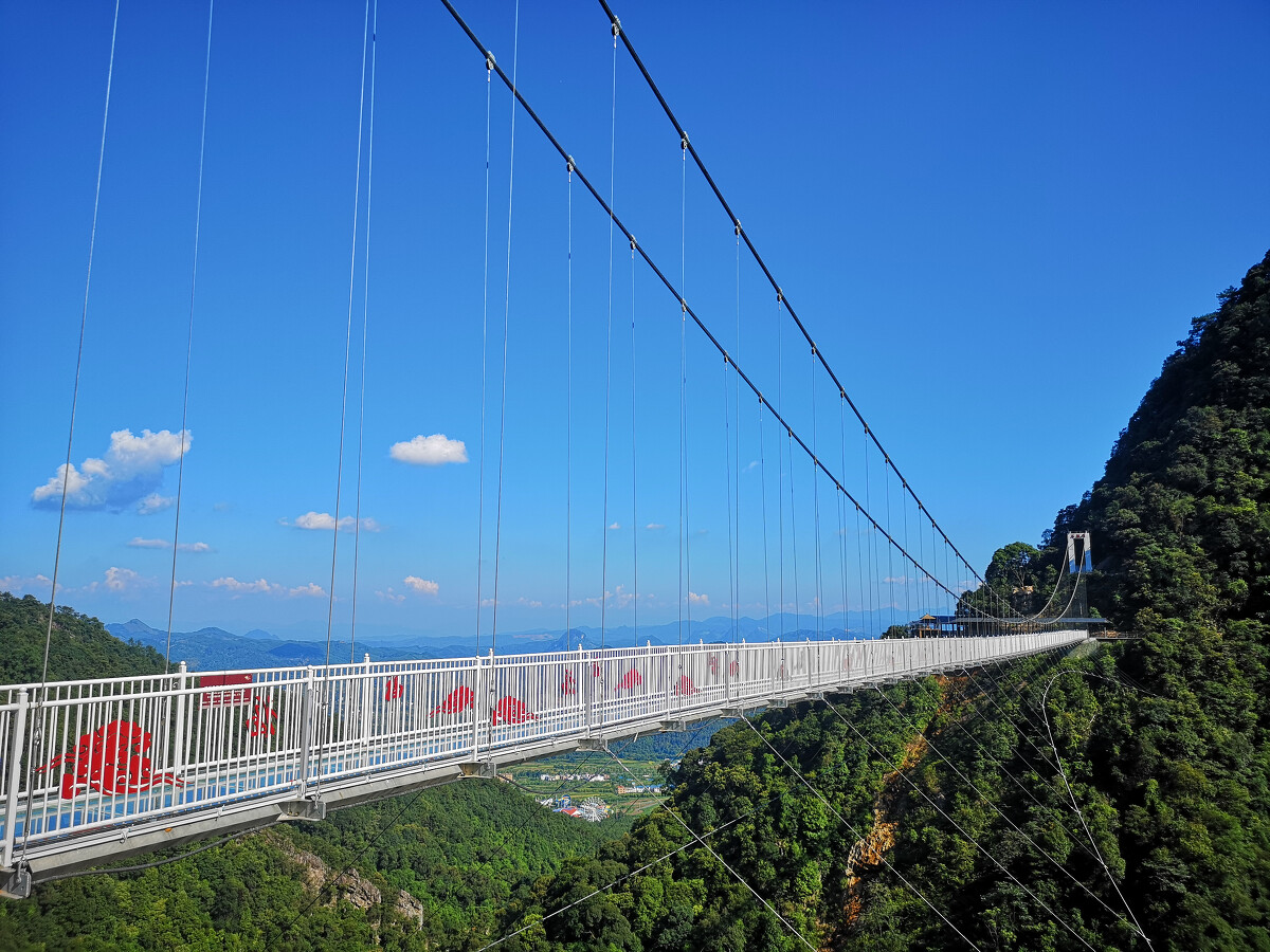 韶关云门山玻璃桥(手机随拍)图片