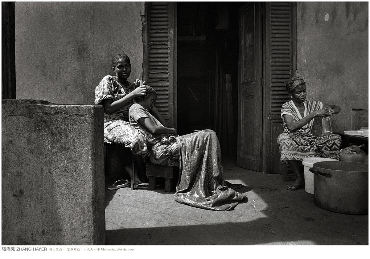利比里亞,蒙羅維亞,一九九一年 MONROVIA, LIBERIA, 1991