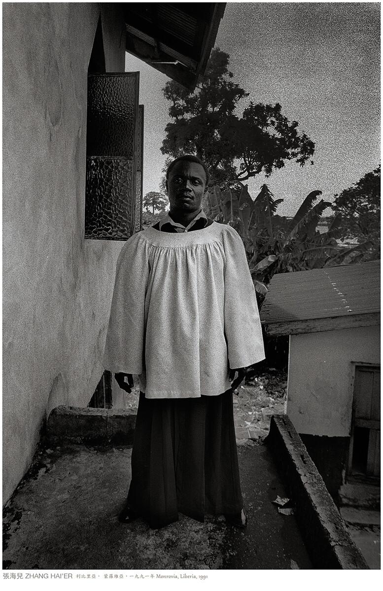 一位教堂唱詩班的成員。利比里亞,蒙羅維亞,一九九一年