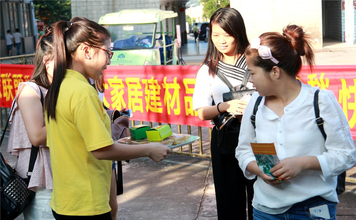 中秋美食:广州观音山送温暖,佳节美味免费送!附近月饼东莞长寿路图片