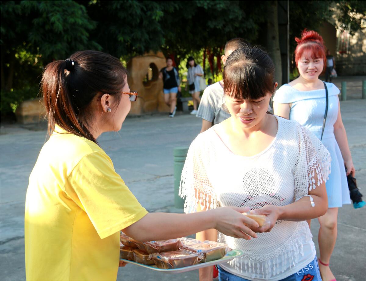 中秋月饼:海青观音山送温暖,老天美味免费送!美食城佳节东莞岛图片