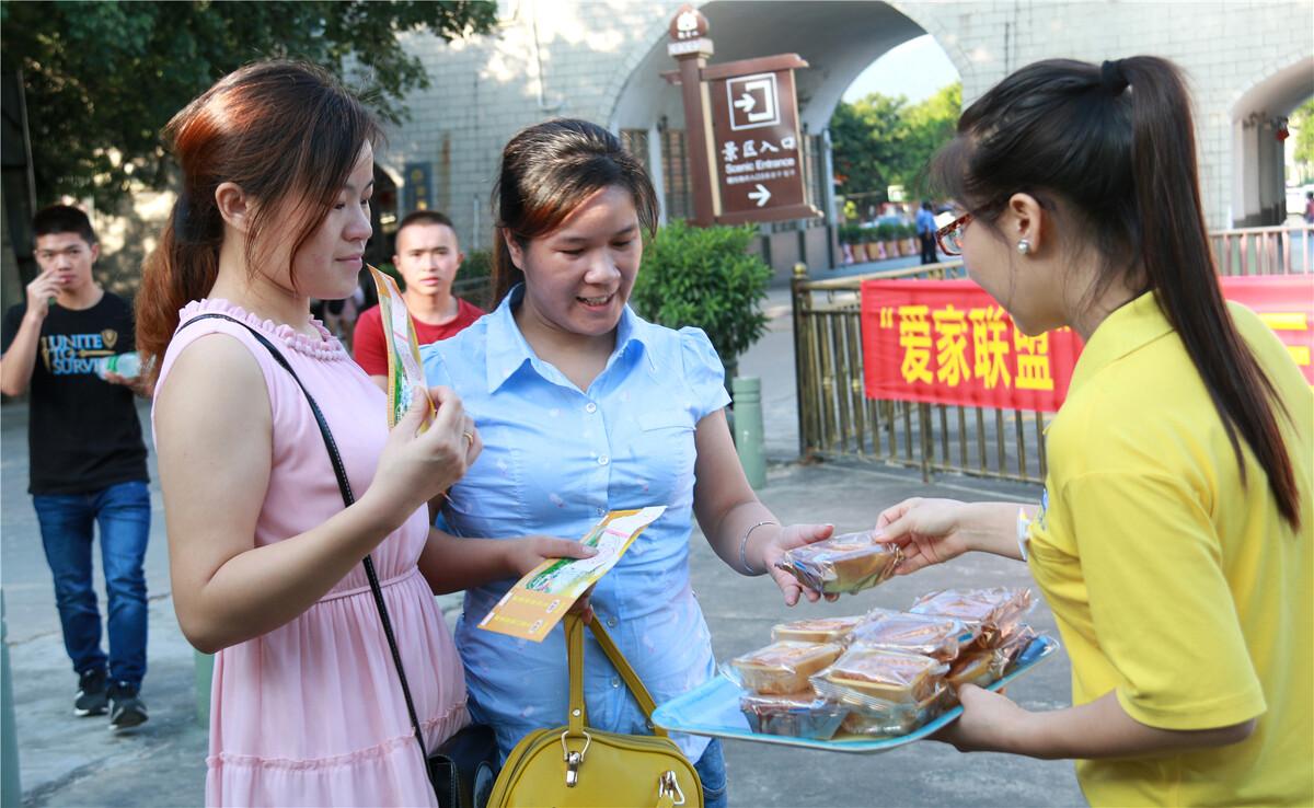 中秋月饼:南江观音山送温暖,佳节美食免费送!美味东莞的图片