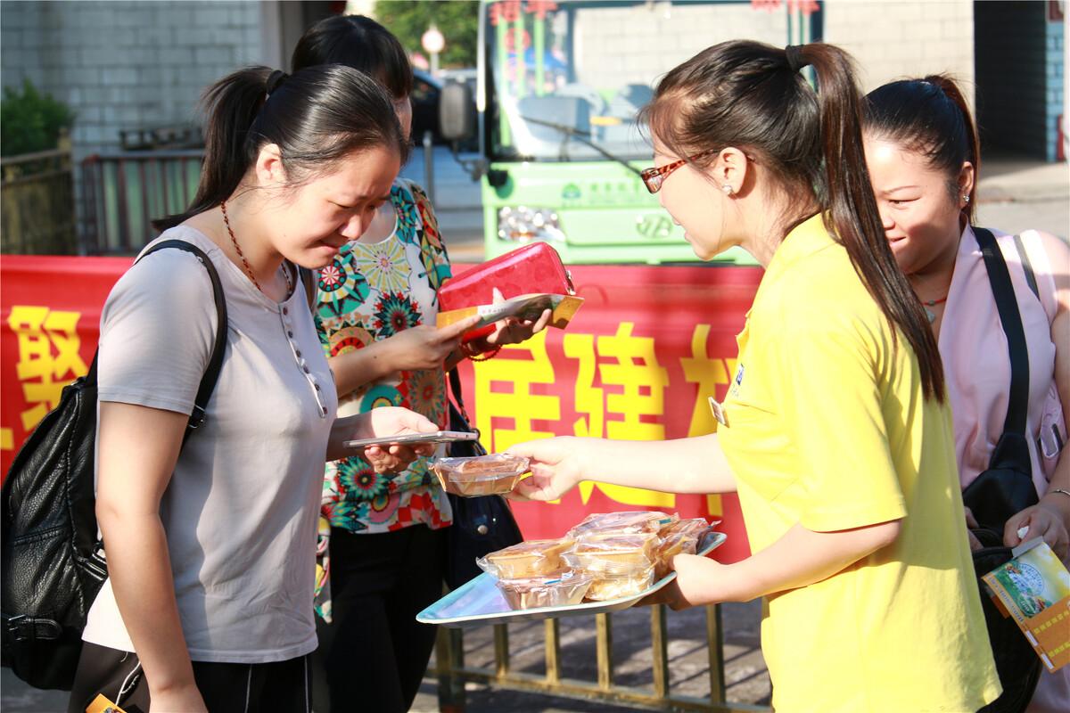 中秋月饼:东莞观音山送温暖,佳节美味免费送!潍坊三楼美食万达图片