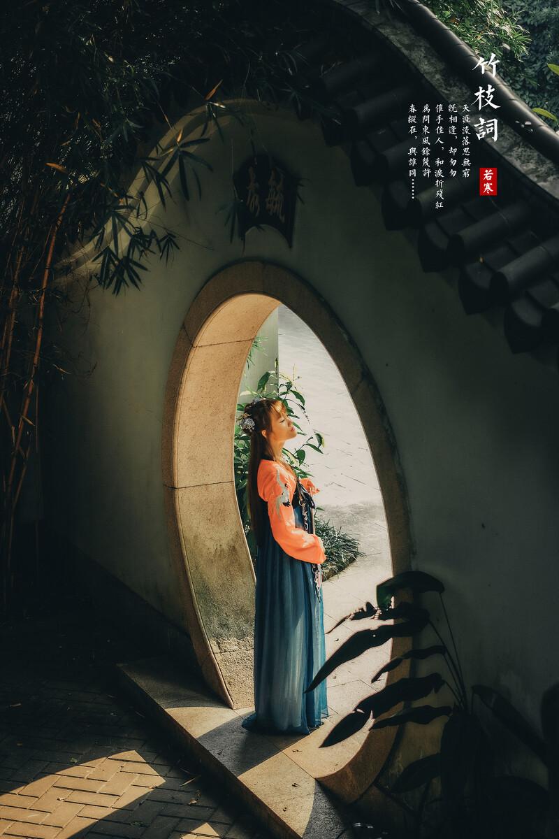 竹枝词-人像,佳,建筑,情绪,深圳-若寒Roclovestage漫画31话图片