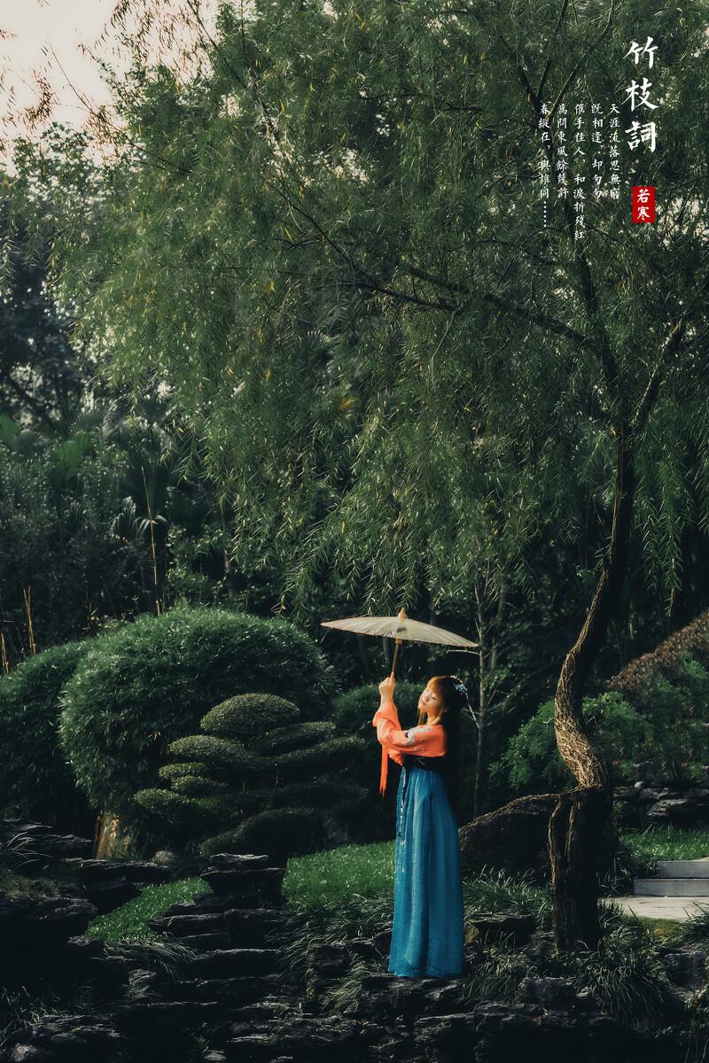 竹枝词-漫画,佳,建筑,情绪,深圳-若寒Roc悟总r18人像图片