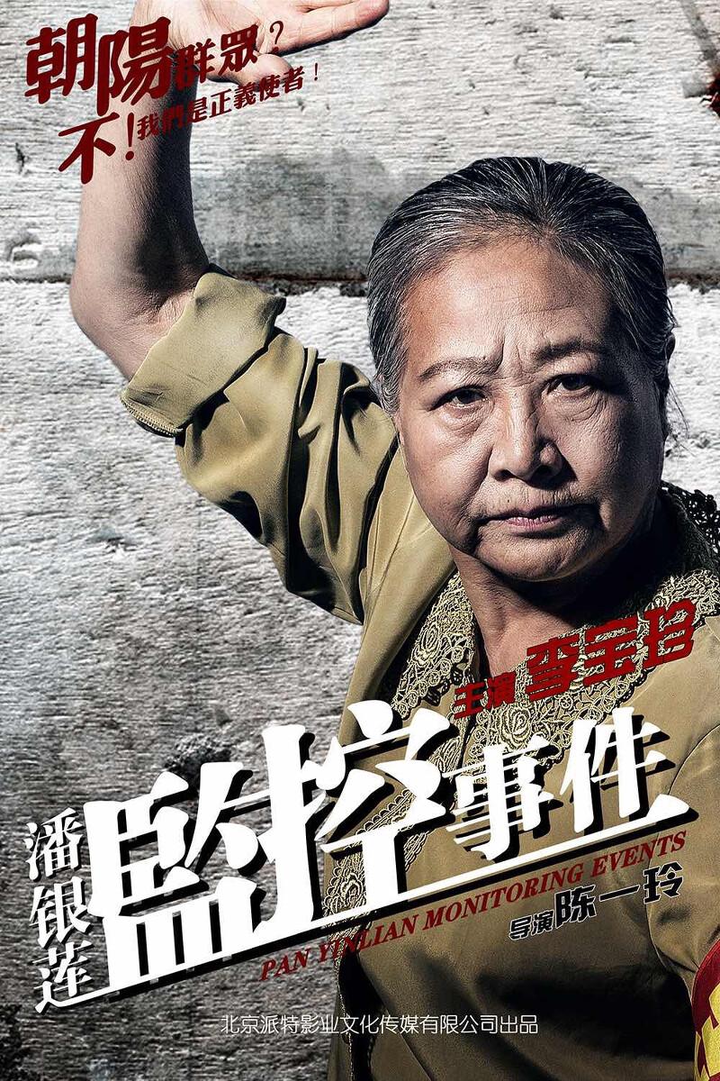 《狼图腾》导演特辑 奥斯卡电影大师一秒变狼王