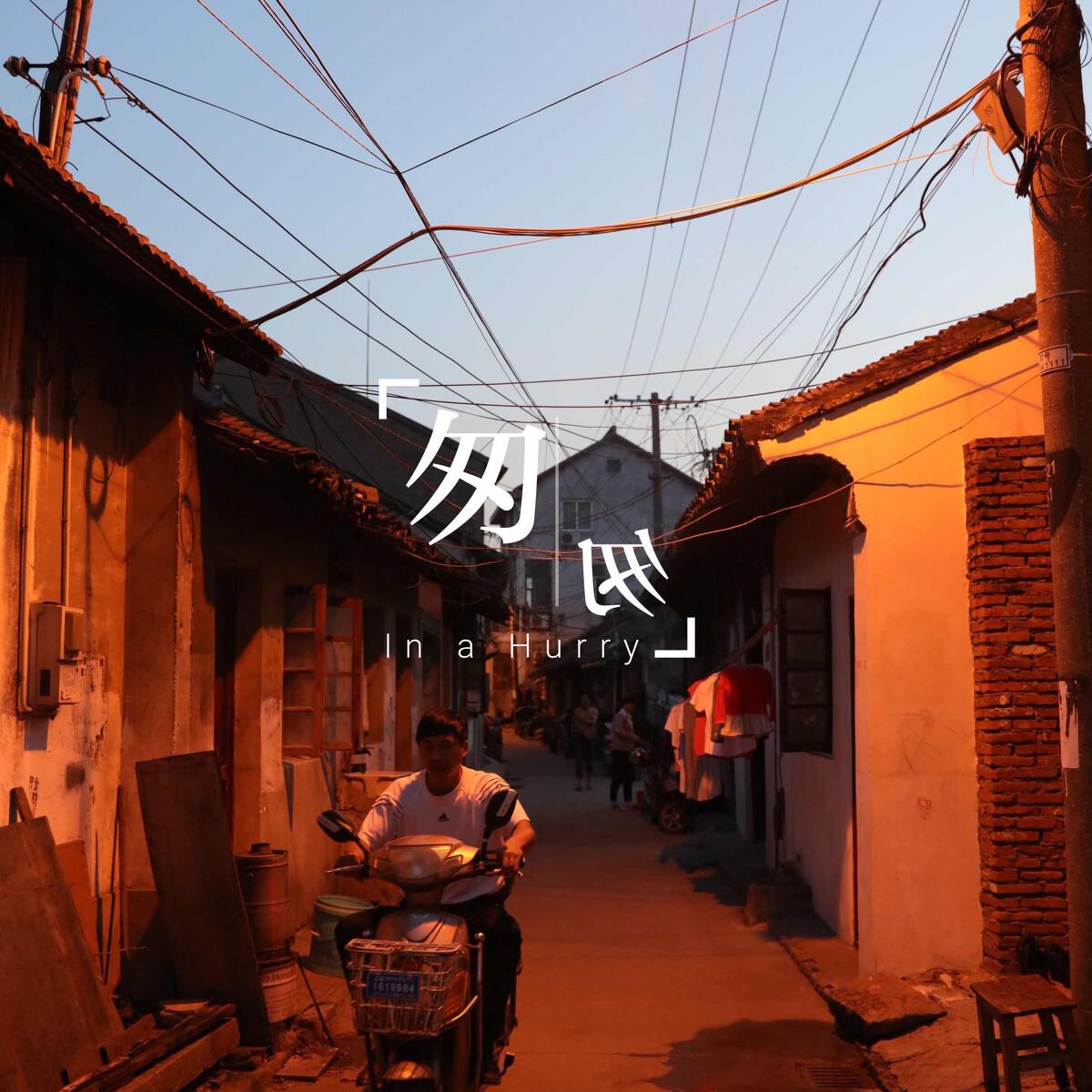 夜晚的娄塘,心酸的往返-v杀气王哲-图虫网-最杀气有美女古堡童话图片