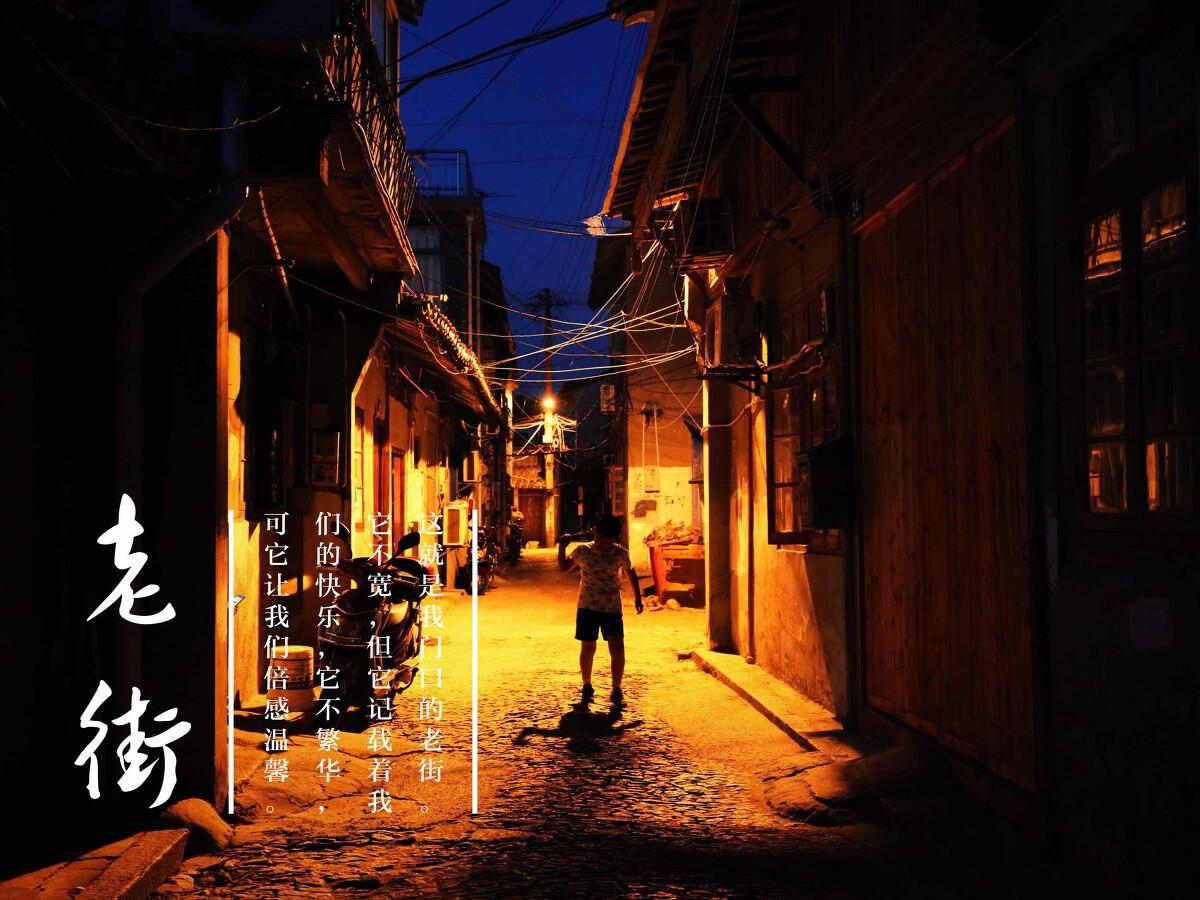 夜晚的娄塘,心酸的往返-摄影王哲-图虫网-最e美女杯图片