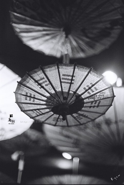 wz_Kodak Trix 400_011<br />