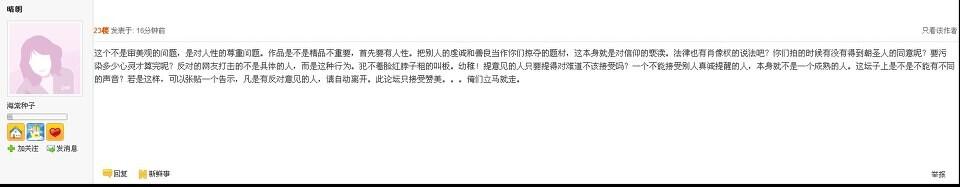 QQ截图20111116234006<br />