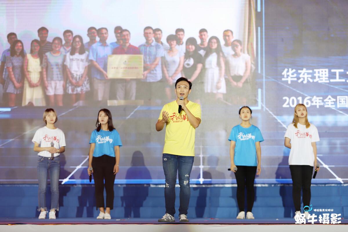 华东理工大学2018级迎新晚会图片