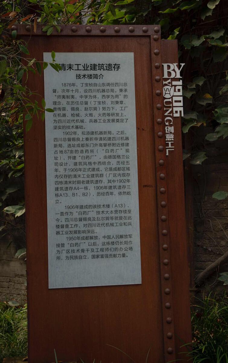 qq三国南中白药_白药厂