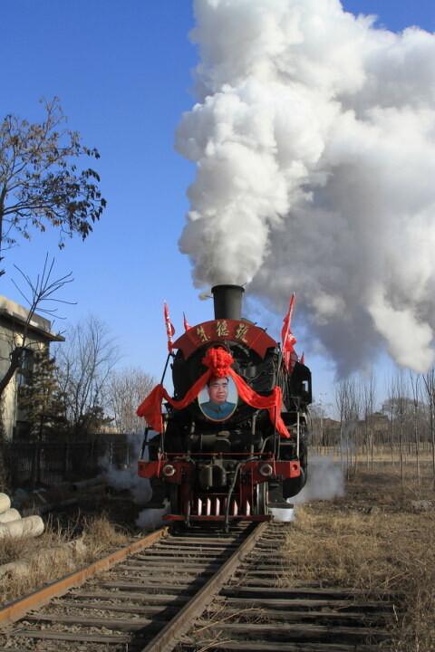 阜新朱德号蒸汽机车旅游专列