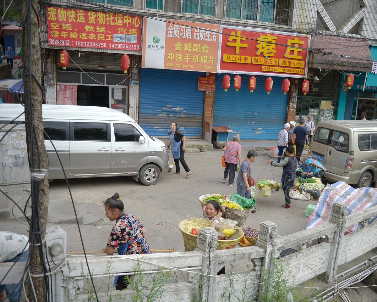 2019年7月 贵州凯里 卖菜的妇女