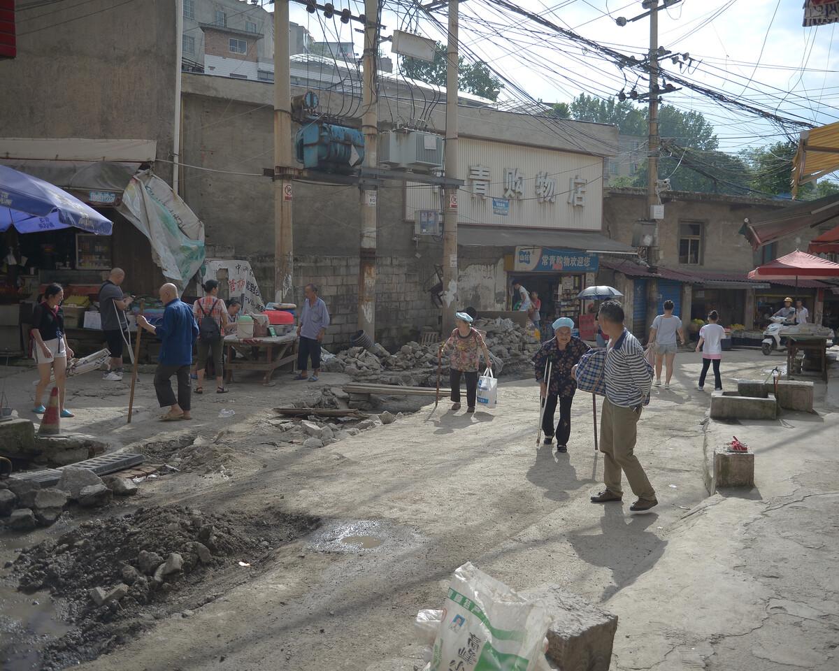 2019年7月 贵州贵阳 开挖污水管
