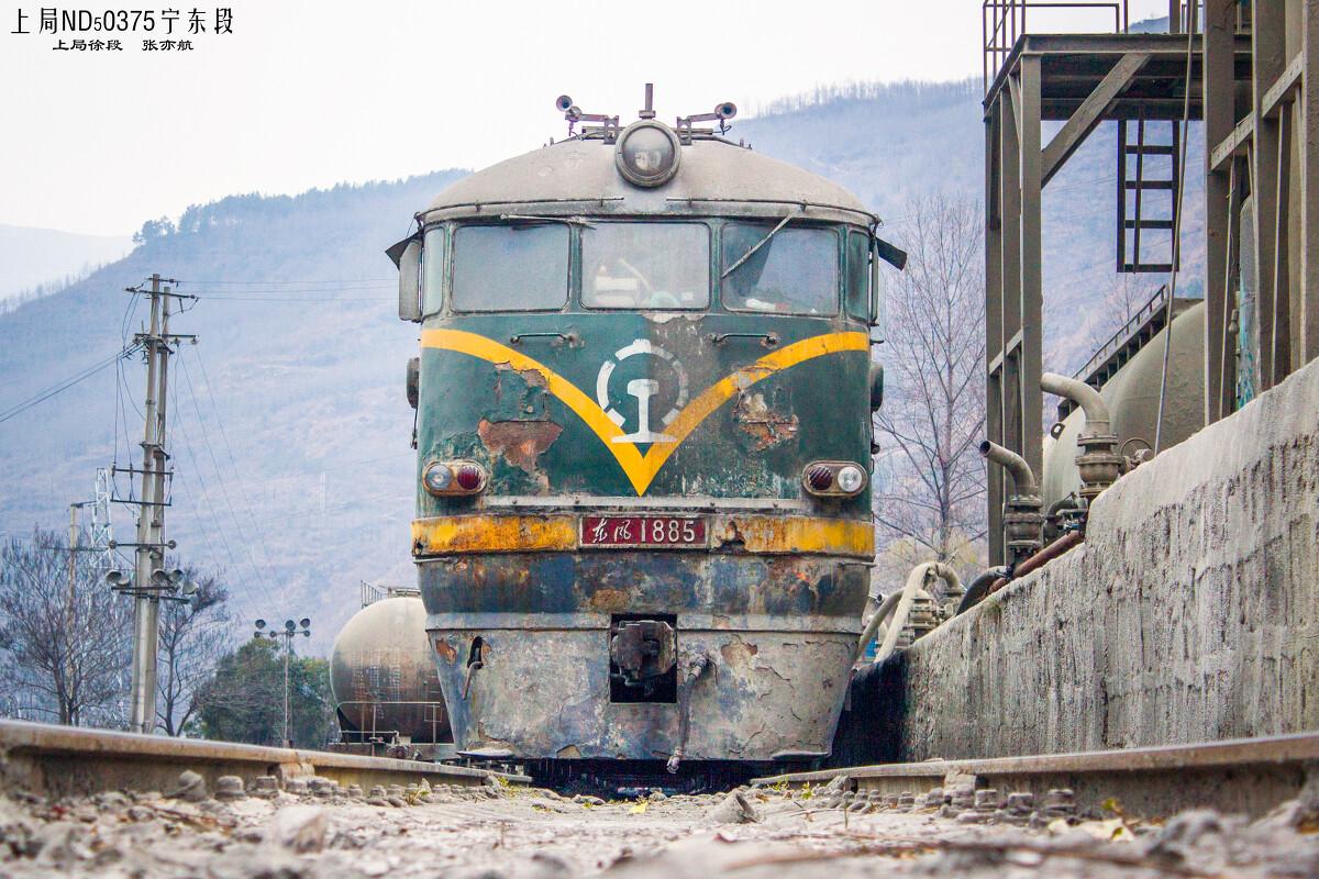 越西宁远水泥厂自备机车——东风1型内燃机车1885号车