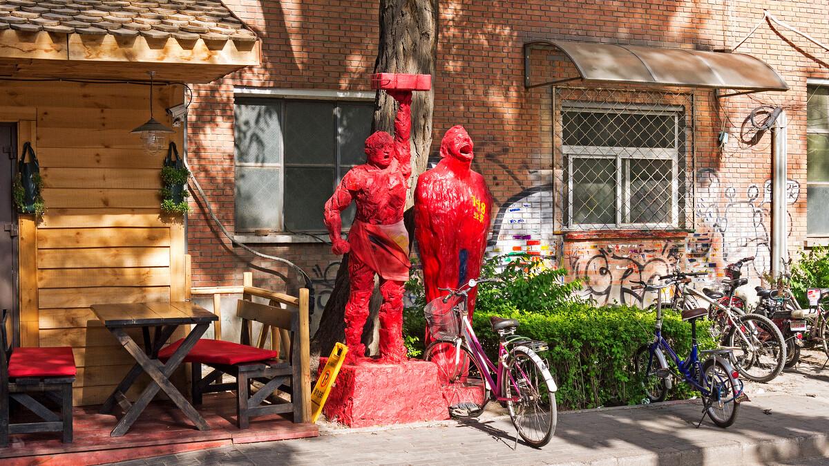 北京798艺术区