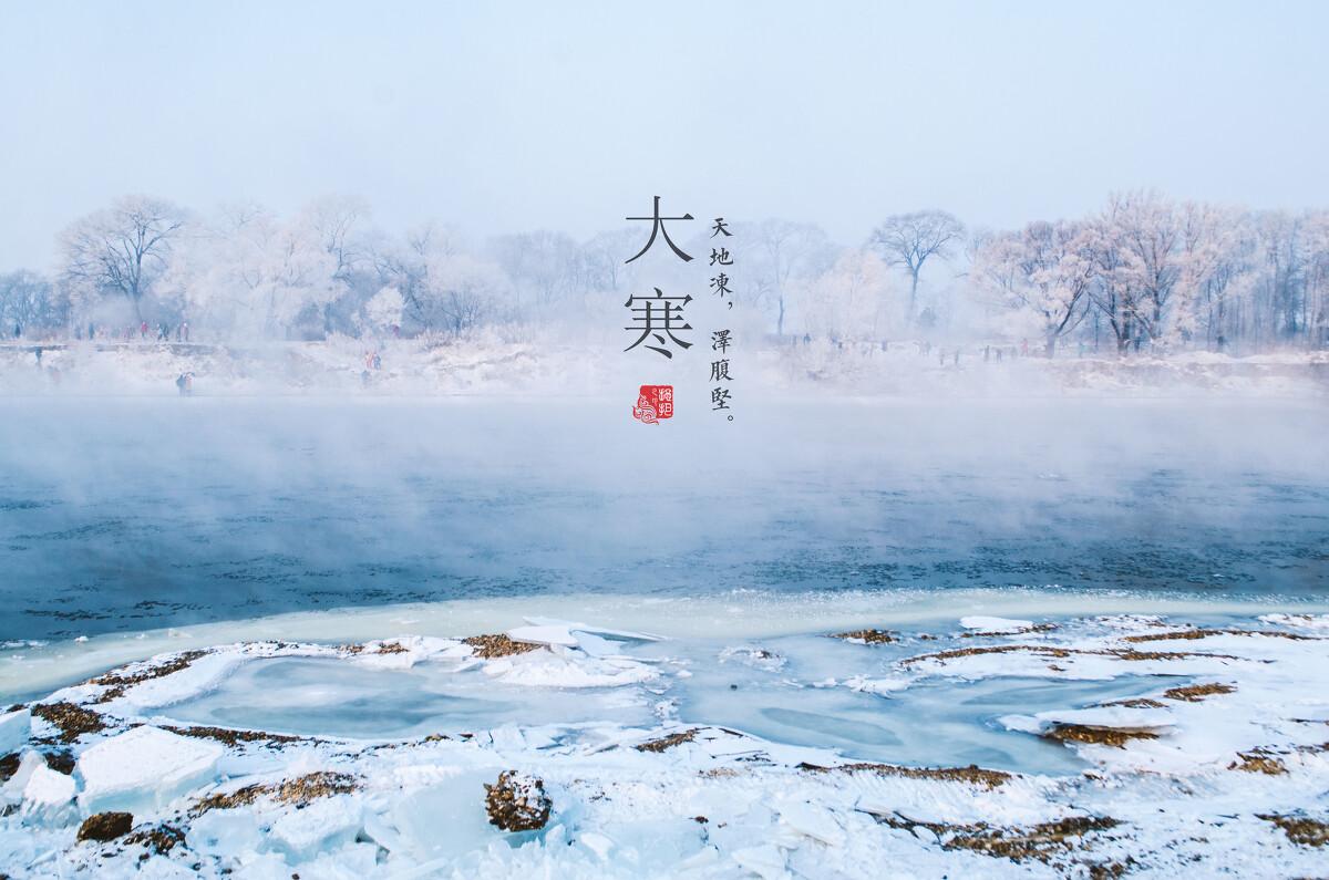 碧泉�9�g_雁北乡,雉阳雊.今日小寒.