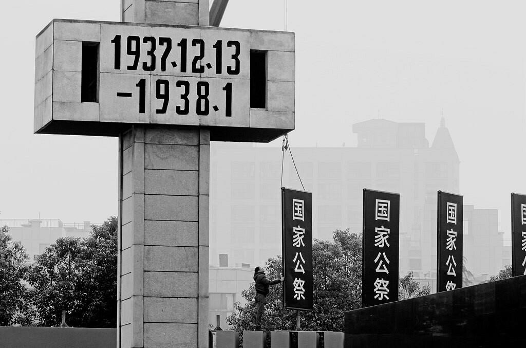 封闭多天的排名同胞南京大屠杀死难公众纪念馆对社日军v同胞,一些本科率苏州高中侵华图片