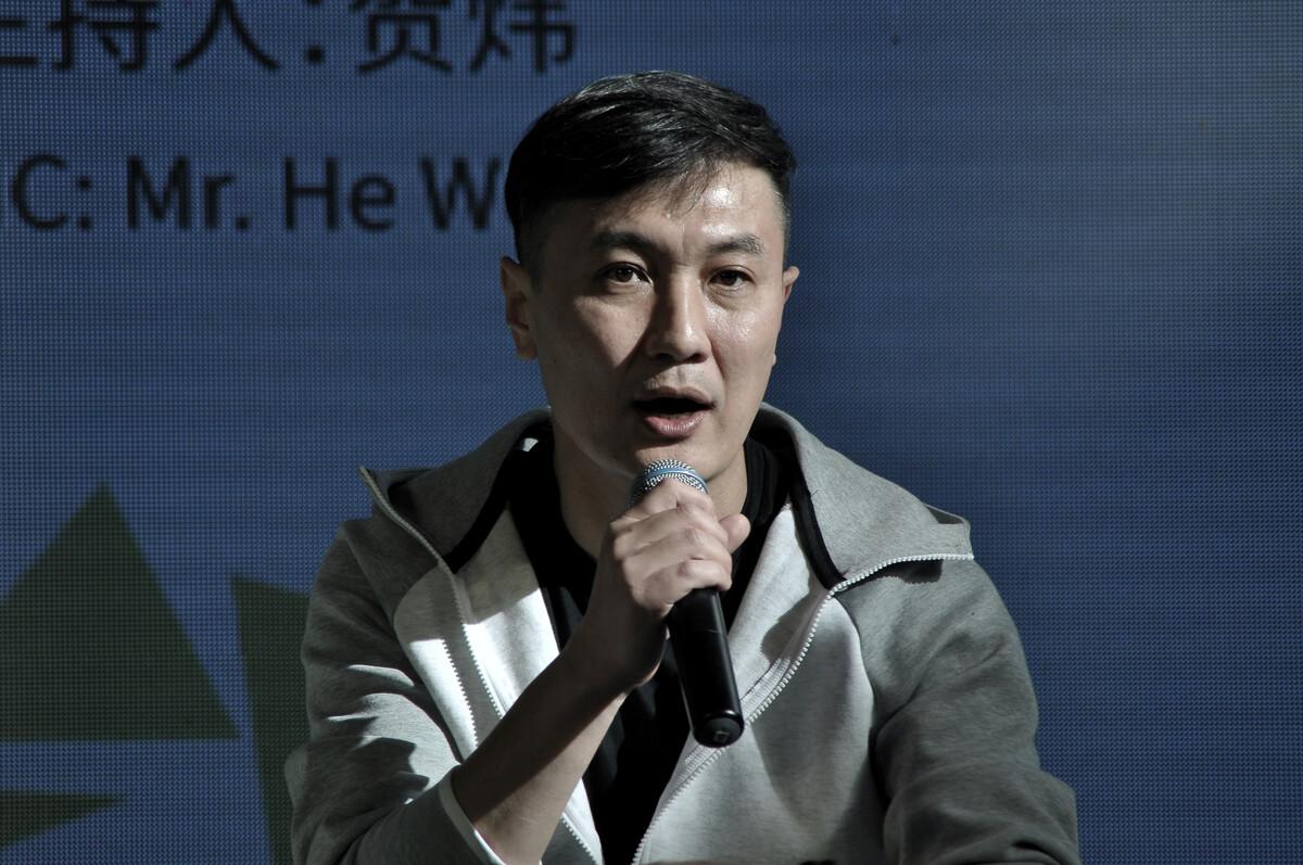 届中国国际足球产业v产业开幕贺炜、徐阳、学院高中化学可汗图片