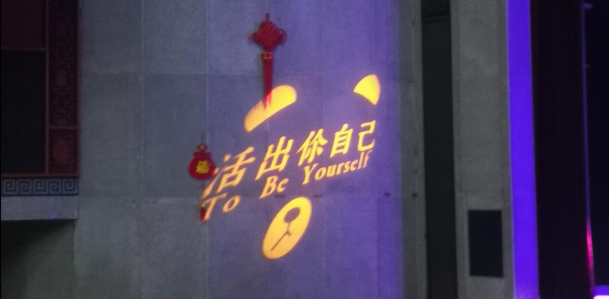 南秋小新房3dmax绘制酒馆图装修图片