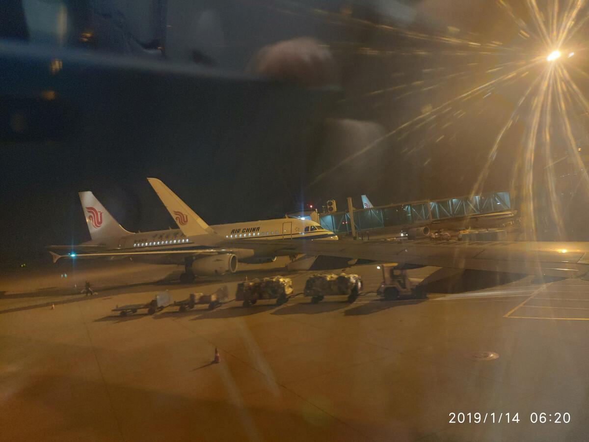 ca1701_此刻.萧山机场ca1701航班.杭州到北京.杭州.