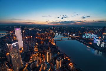 重庆城市天际线