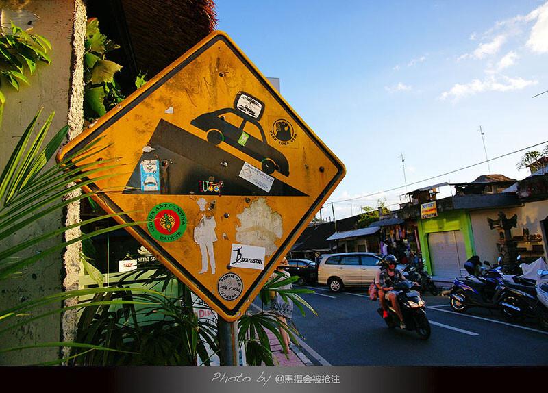 2012年7月31日 巴厘岛 水明漾<br /> 人生的路标,习惯了一路下坡,转身就要面对一路上坡