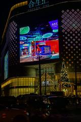 圣诞平安夜街拍(2)2018-12-24 a