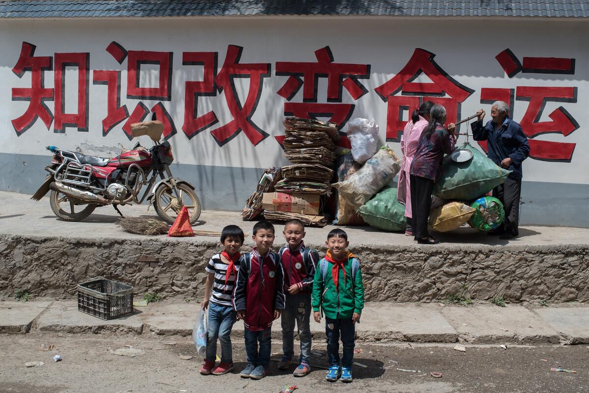 2018年4月9日云南大关县天星镇。