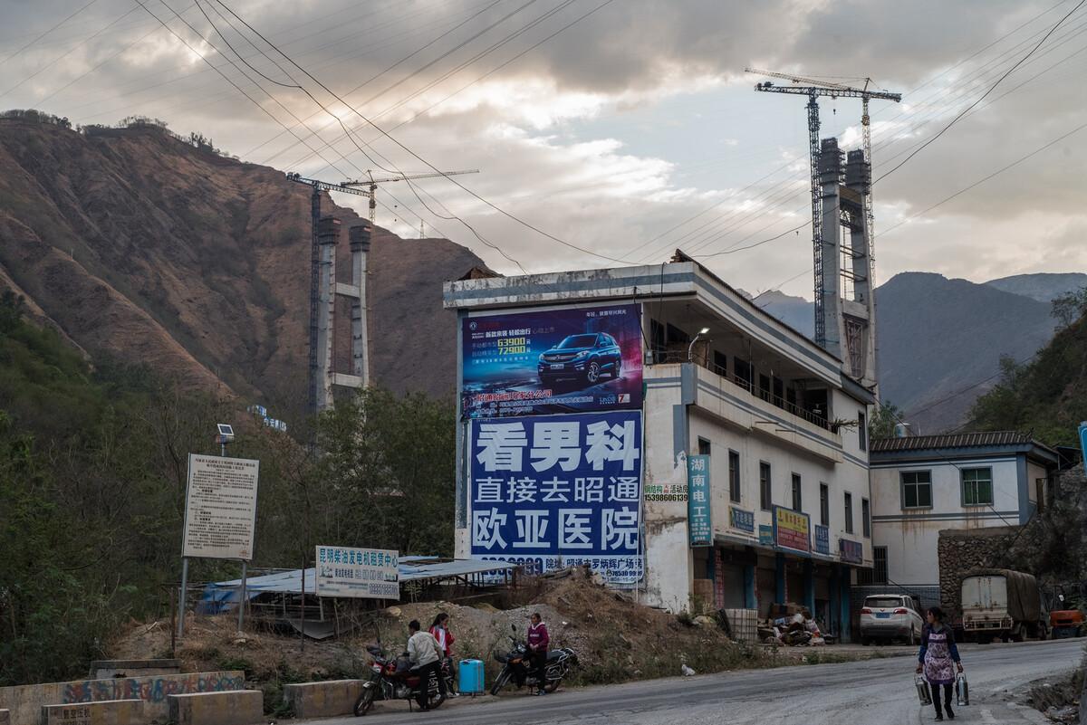 2019年2月28日云南巧家县金塘镇。