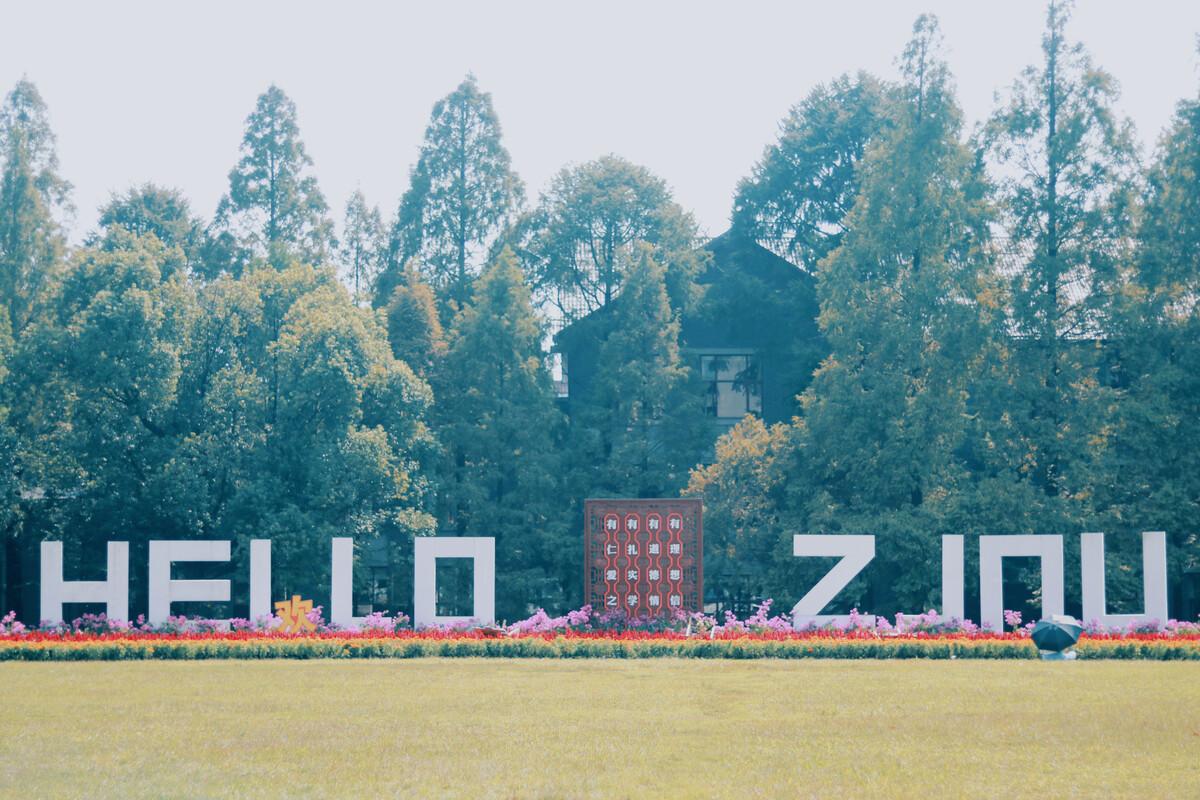 """2020华杯赛报名官网-海南医学院举行""""追梦之春""""校园招聘会 提供3000余个就业岗位"""