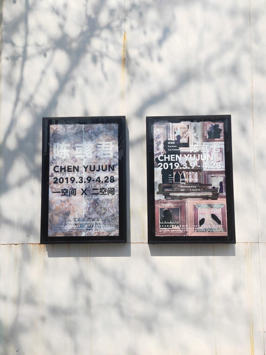 aoa直播平台-当代朝鲜油画精品展带来美的艺术享受