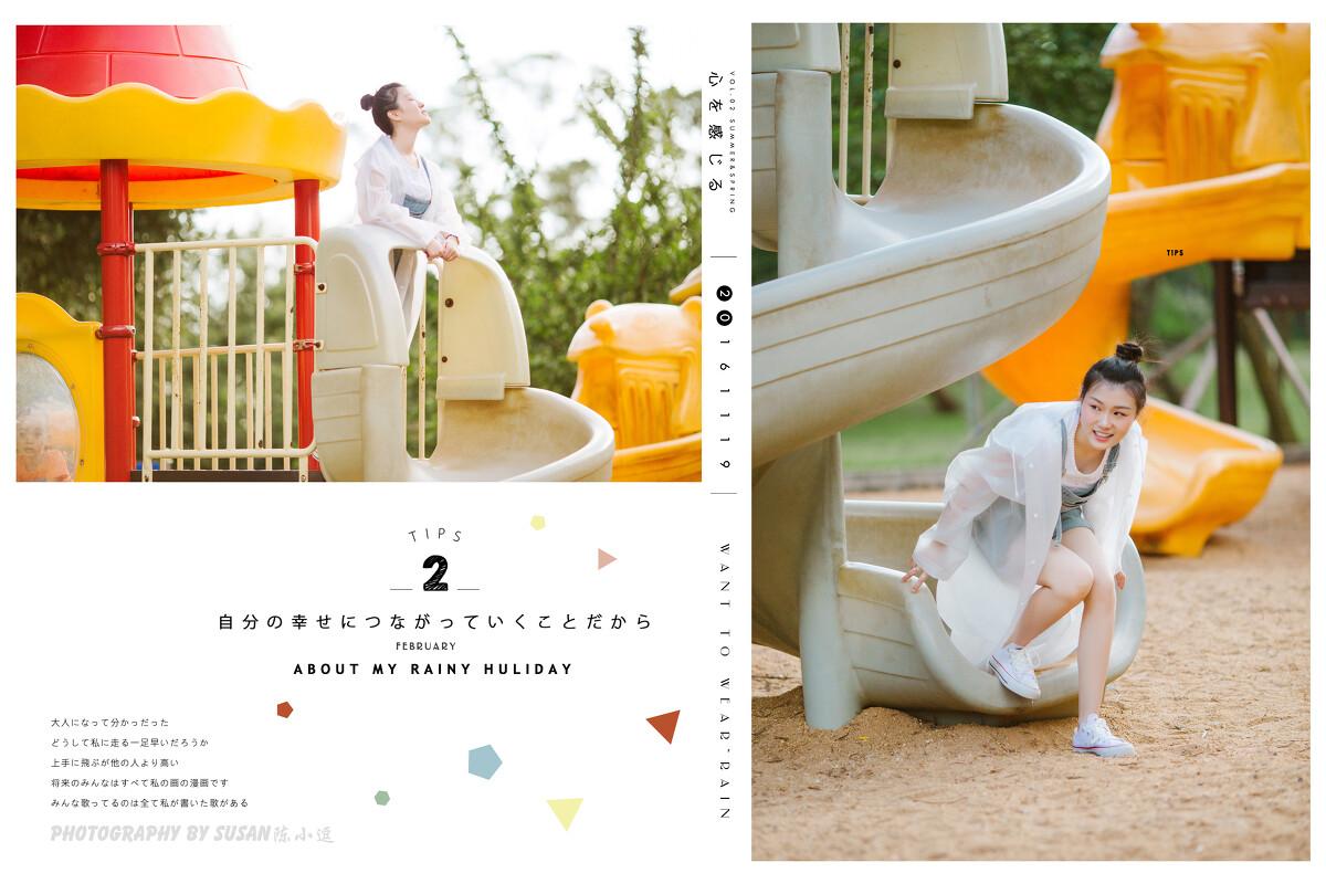 原创黎明前妻乐基儿产后身材粗壮,5个月大的萌宝首次公开亮相