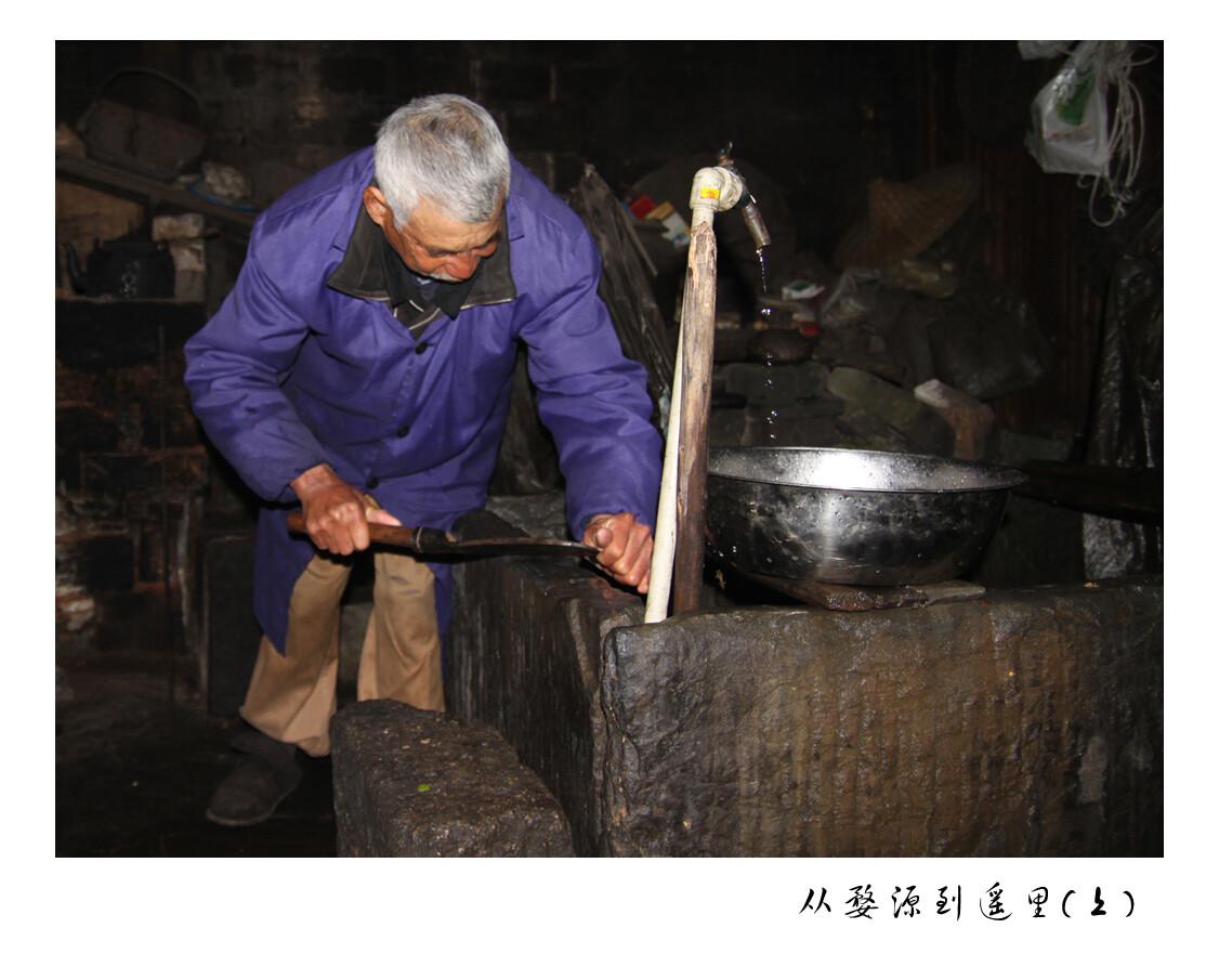 杭州市长徐立毅:区块链和人工智能的融合是未来