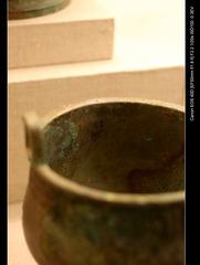 铭文青铜鼎(西周)