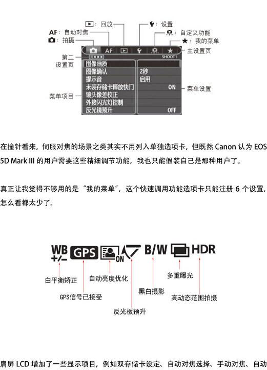 6up手机下载-一款旗舰级微单稳定器需要具备的6个优秀特质