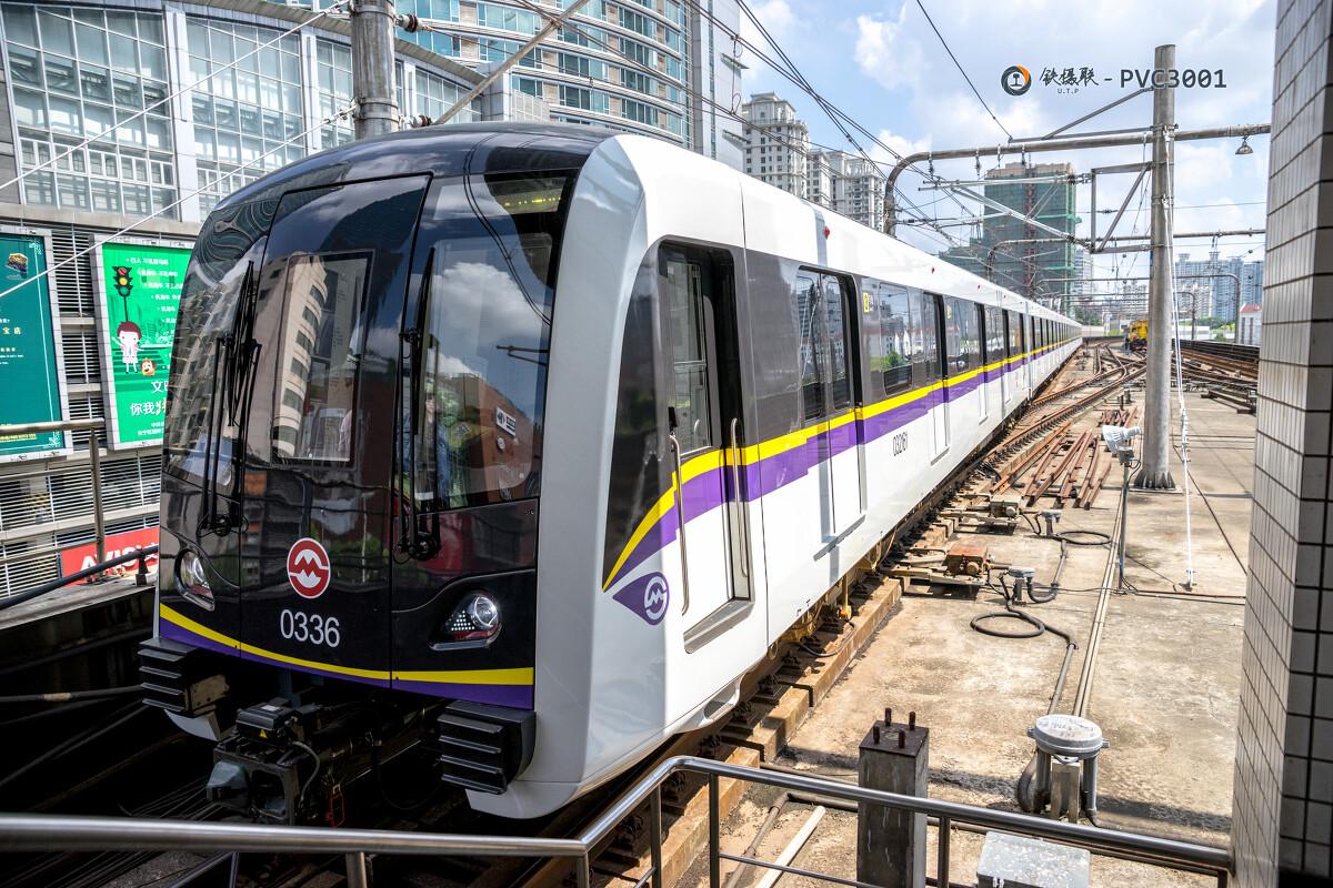 上海地铁中山公园站 - 上海, 索尼 - _少名针妙丸