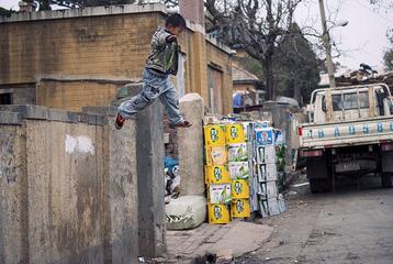 jumping boy ps