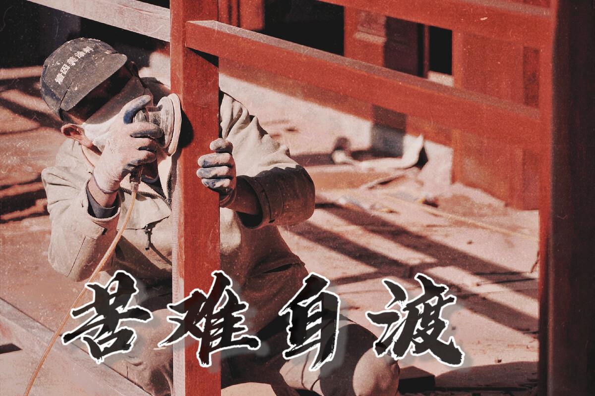 MG幸运双星大奖-11.02 纪录片课程 | 王阳导演纪录片创作沙龙第21期