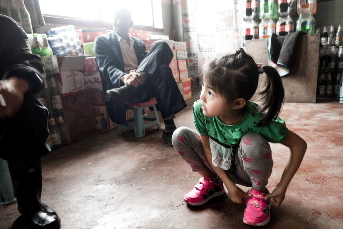 """醉后爱上你泰剧-""""新中国70年70部长篇小说典藏""""丛书:新中国记忆一部分"""