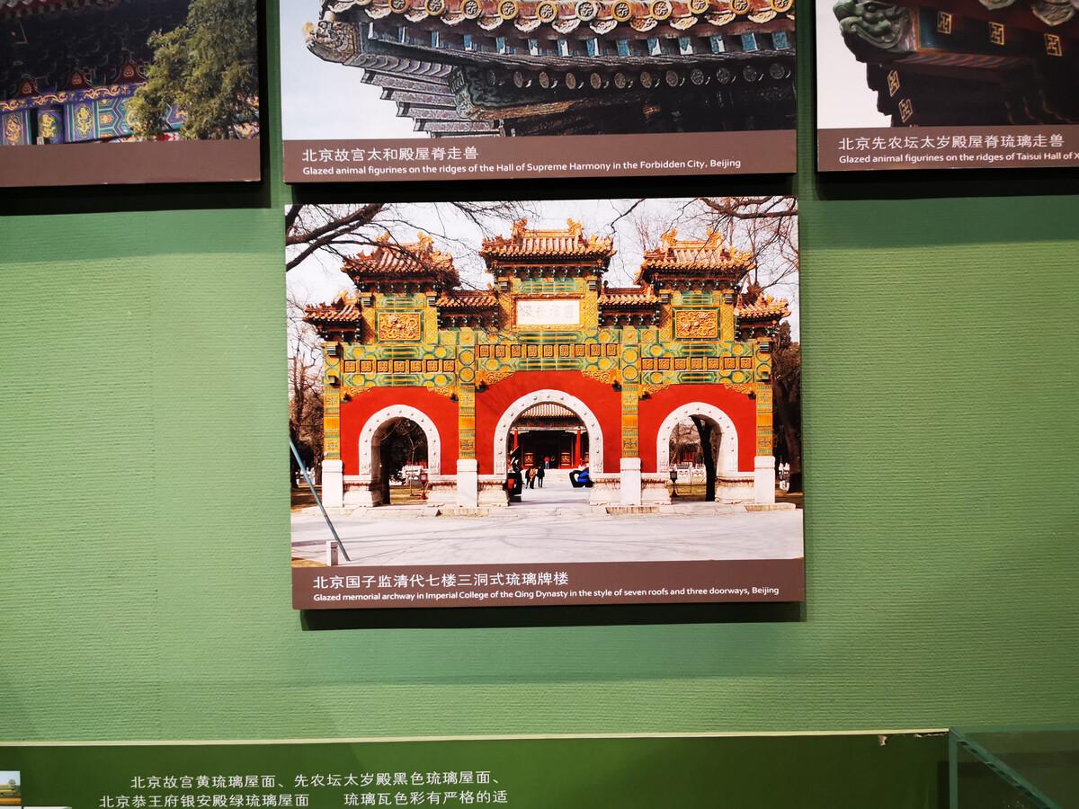 kg娱乐官网-宿城区:李健调研开发区重点工业项目建设