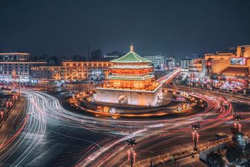 西安年,最中国