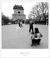 大城北京---放飞