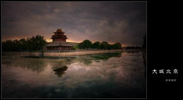 大城北京_角楼