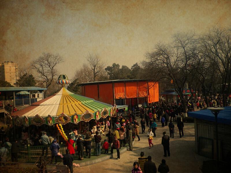 2032年看2012年的游乐场<br />
