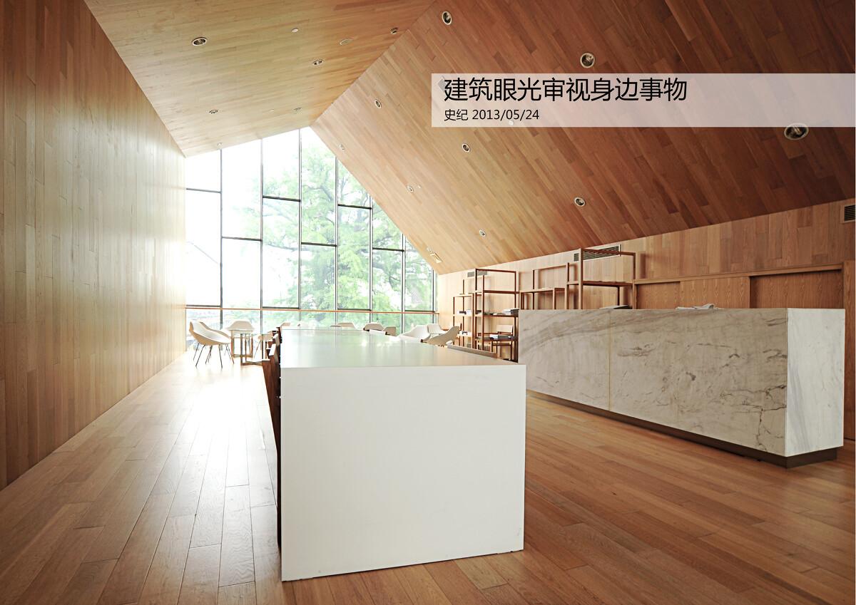 Lecture_20130524_ShiJi_(smallsize)<br />