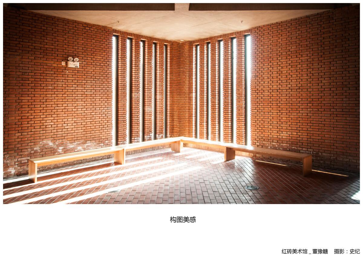 Lecture_20130524_ShiJi_(smallsize)7<br />