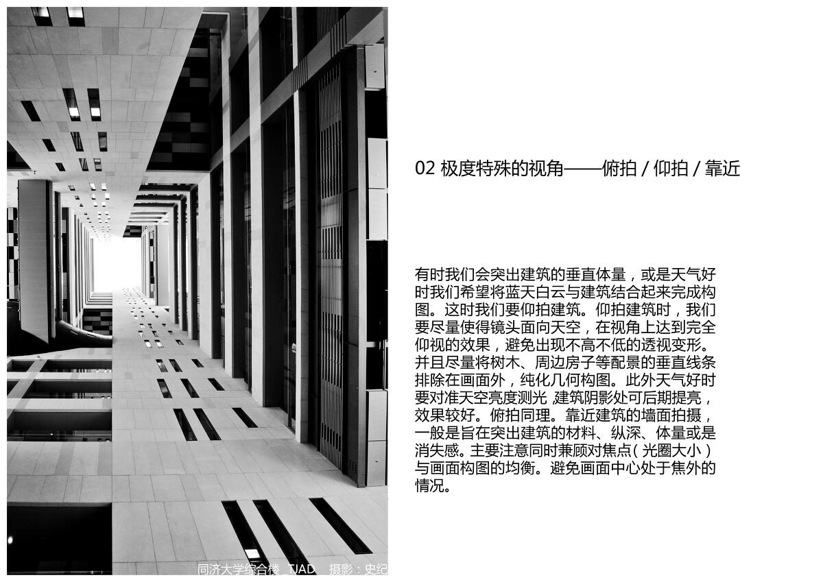 Lecture_20130524_ShiJi_(smallsize)10<br />